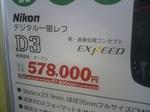 CA280062.jpg